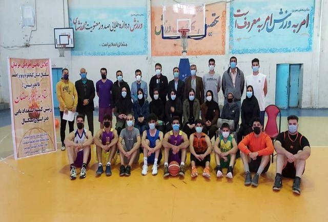 برگزاری کلاس دانش افزایی مربیان بسکتبال استان