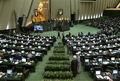 وزیر دفاع برای شرکت در جلسه غیر علنی به مجلس میرود