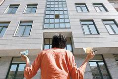 کلیات طرح اخذ مالیات از خانههای خالی تصویب شد