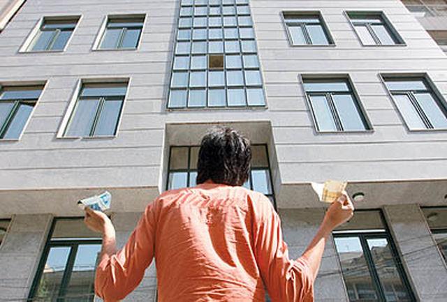 چه خانههایی مستثنی از پرداخت مالیات هستند؟