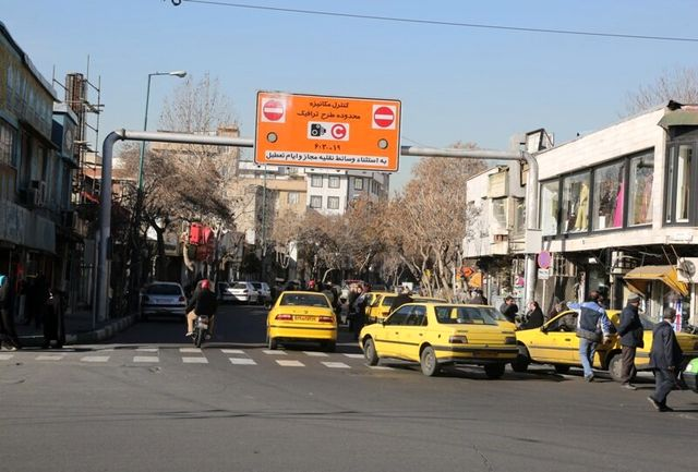 اعلام ساعت اجرای طرح ترافیک