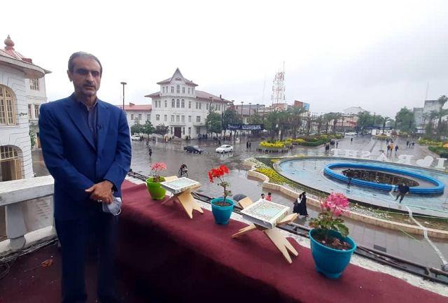 ترویج فرهنگ قرآنی از برنامه های شهرداری رشت است