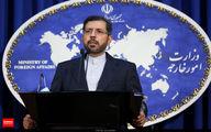 امشب ایران، داغدار افغانستان است
