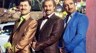 پایتخت مرغ عزا و عروسی تلویزیون