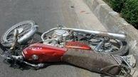 برخورد پراید با موتور سیکلت2 کشته و یک مجروح برجای گذاشت