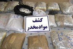 کشف ۹۰۰ کیلوگرم مواد مخدر در مزرهای سیستان و بلوچستان