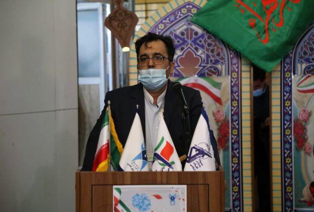 پذیرش وثبت نام غیر حضوری ورودی های نیمسال دوم دانشگاه آزاد اسلامی واحدهای شهر قدس