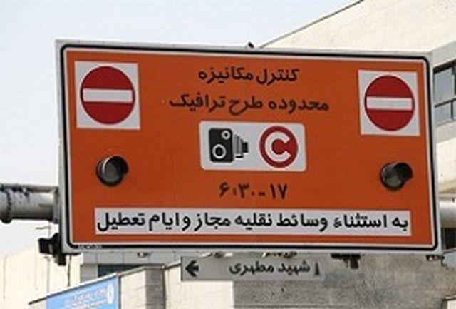 اطلاع از میزان بدهی خودرو از طریق سامانه تهران من