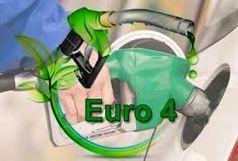 لزوم تأمین سوخت یورو 4 در قم