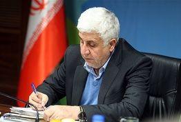 سرپرست دانشگاه آزاد اسلامی واحد ورامین منصوب شد
