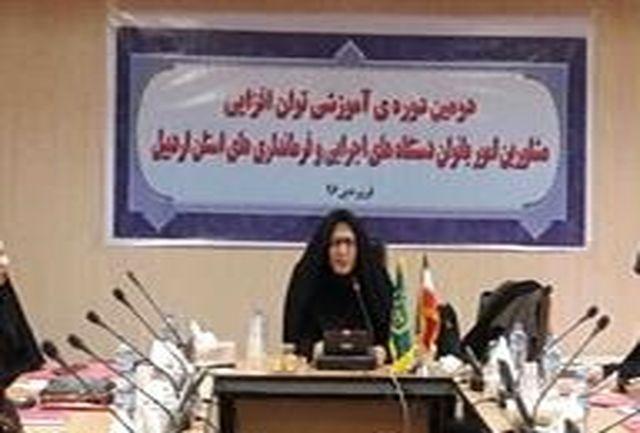 لزوم توان افزایی بانوان استان اردبیل در حوزه مدیریت