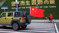 جنگی که به نفع چین تمام شد