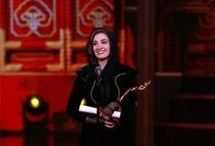 مینا ساداتی بهترین بازیگر مکمل زن در جشنواره پکن + فیلم