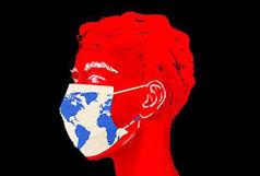 فراخوان ثبتنام داوطلبان برای کمک به کنترل و پیشگیری از شیوع کرونا