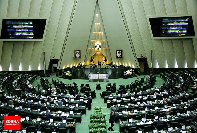 کلیات ماده ۲۴۲ قانون آیین دادرسی کیفری تصویب شد