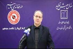 آخرین آمار مبتلایان به کرونا در استان اردبیل تا ۲۱ مرداد ۱۳۹۹