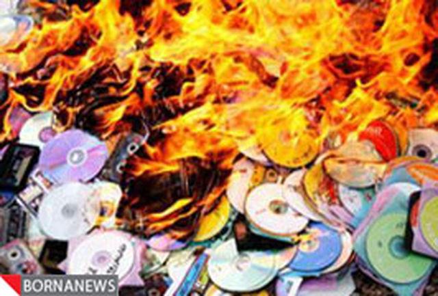 بیش از 500 هزار CD و DVD غیر مجاز امحا شد