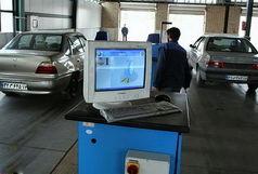 موارد نقص معاینه فنی وسایل نقلیه چیست؟