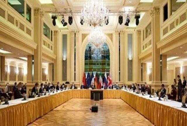 واکنش اروپا به نشست کمیسیون مشترک برجام