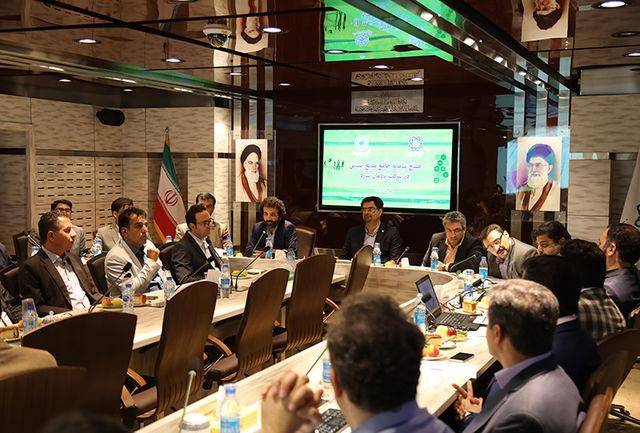 شرکت یادمان سازه به سامانه جامع منابع انسانی شهرداری تهران پیوست