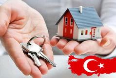 پشت پرده سرمایهگذاری و خرید خانه در ترکیه/ خودمان را گول نزنیم!