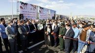 فاز دوم تقاطع غیر همسطح آذربایجان در ارومیه به بهره برداری رسید