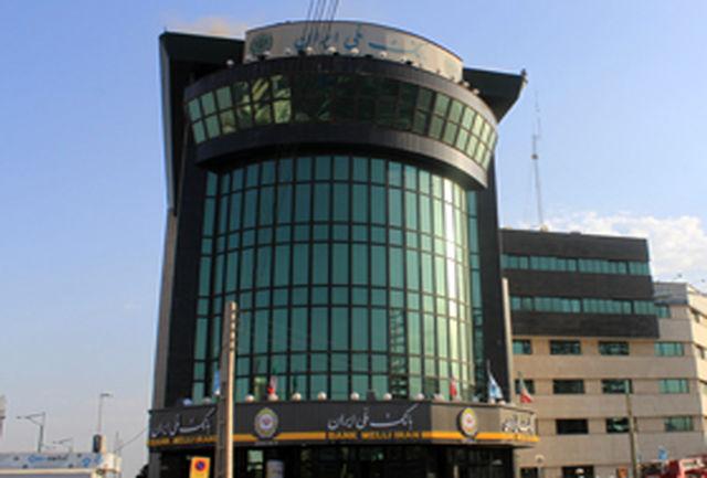 حریق در طبقه پنجم بانک ملی قزوین مهار شد
