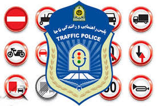 تردد خودروهای منطقه آزاد با پلاک قدیم ممنوع است
