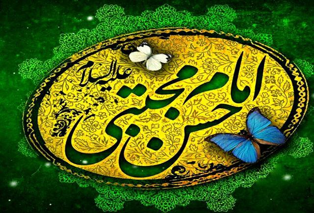 پیام تبریک فرماندار شهرستان برخوار به مناسبت میلاد امام حسن مجتبی (ع)
