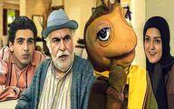 پخش «دانی و من» برای کودکان افغانستان