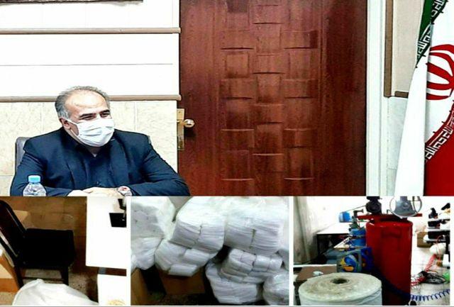شناسایی کارگاه تولید ماسک غیربهداشتی در فیروزآباد بخش قلعه نو