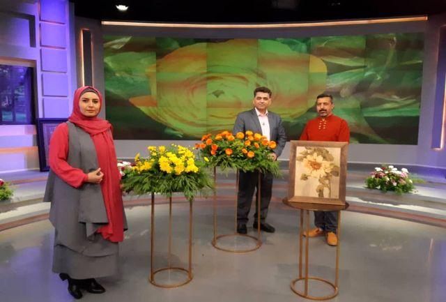 داستان زندگی معرق کار افغان در ویژه برنامه «عید مبعث»