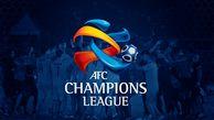 رونمایی از دیگر تیم ایرانی حاضر در لیگ قهرمانان آسیا+ عکس
