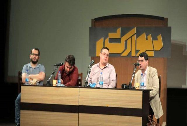 «دیوارکش» در حوزه هنری اکران شد/ روایتی از سوءاستفاده از زنان در بازار کار