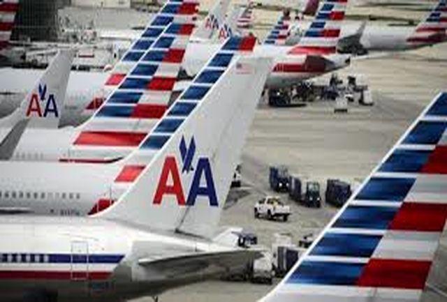قطع پروازهای آمریکا به ونزوئلا