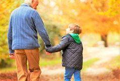 «من و مادرم»: پدربزرگ