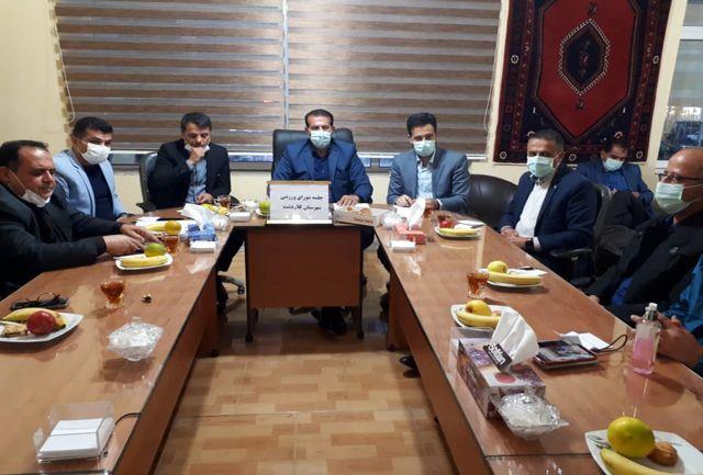 جلسه شورای ورزش شهرستان کلاردشت با حضور مدیرکل ورزش و جوانان مازندران