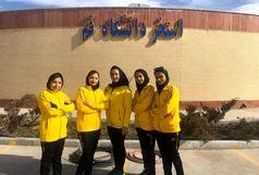شش نشان دانشجویان دانشجویان دانشگاه بین المللی امام خمینی (ره)  در منطقه چهار