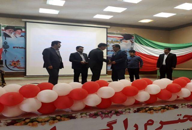 برگزاری مراسم تکریم و معارفه روسای قدیم و جدید اداره آموزش و پرورش شهرستان امیدیه