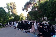 نماز عید فطر اقامه شد
