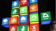 شبکههای استانی تلویزیون در سوگ آفتاب