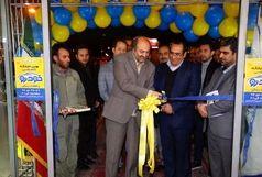 افتتاح نهمین نمایشگاه تخصصی خودرو و قطعات یدکی در قزوین