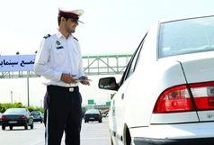 هشدار پلیس تهران به زنان راننده