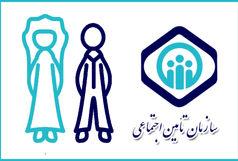 جزئیات دریافت کمک هزینه ازدواج تامین اجتماعی