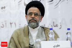 برخی خصوصیسازیها با ورود وزارت اطلاعات لغو شد