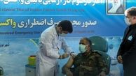 تزریق واکسن فخرا به رئیس اداره بهداشت، امداد و درمان وزارت دفاع/ اله ورن: مردم با اطمینان «فخرا » را تزریق کنند