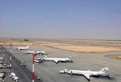 برنامه پروازهای ۱۷ فروردین فرودگاه اصفهان