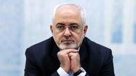 ایران ما آزرده است