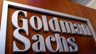 پیشبینی قیمت نفت گلدمن ساکس همچنان افزایشی است