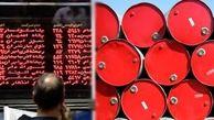 انتشار اوراق سلف نفتی طرحی جدید نیست/ انتشار 2 هزار میلیارد تومان اوراق سلف نفتی در بورس